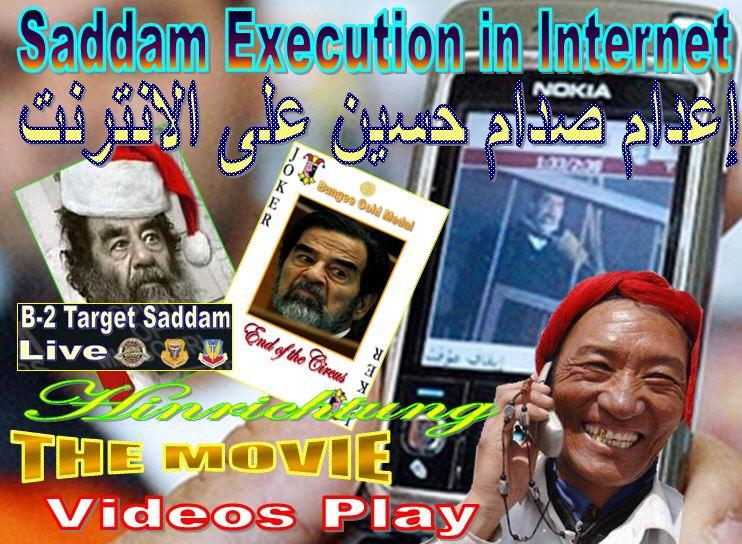 video complete sur l execution de saddam